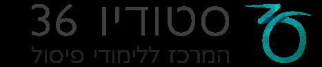 המרכז ללימודי פיסול – סטודיו 36
